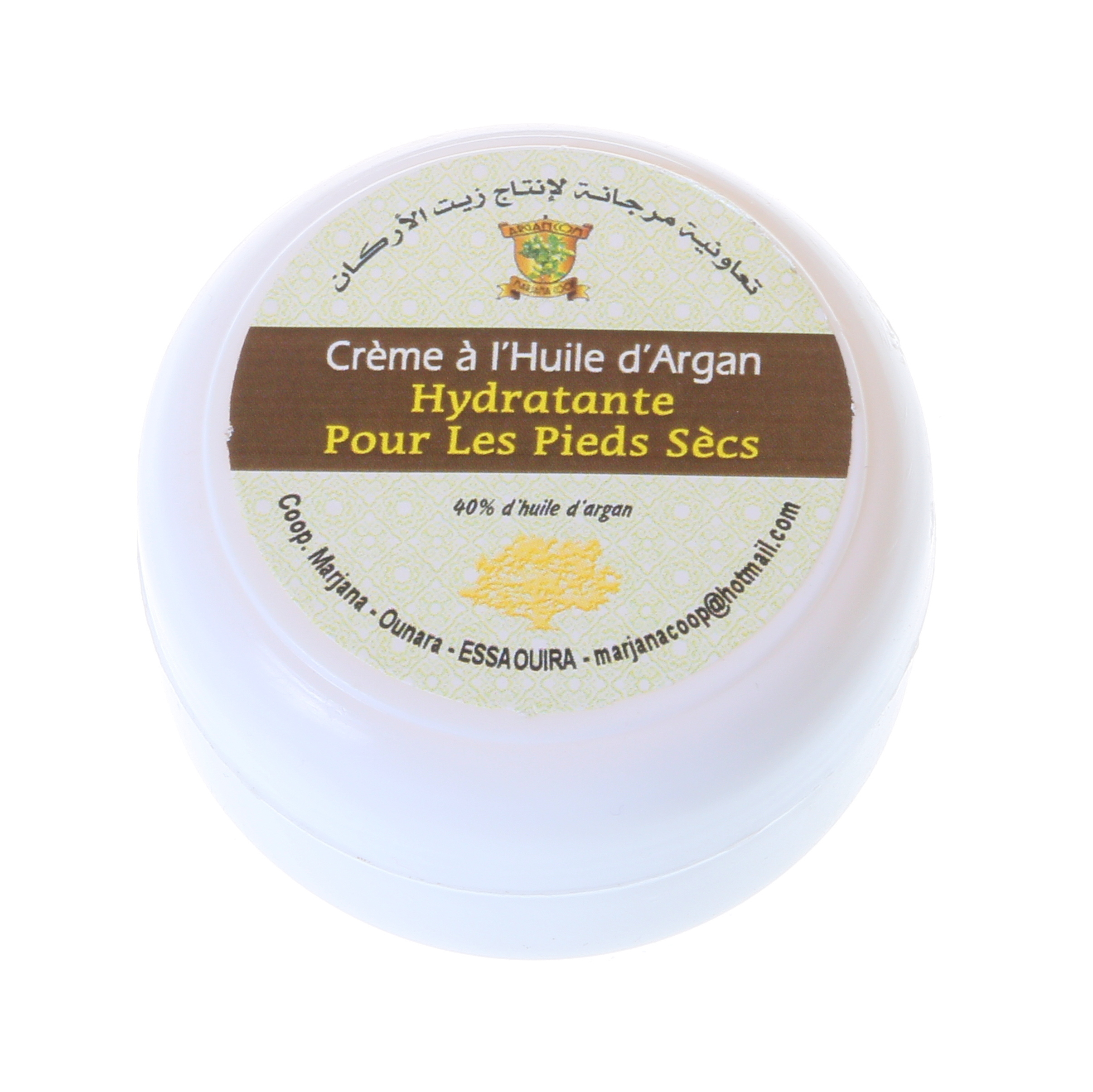 Exclusive foot creme with argan oil - directly from women's cooperative in Morocco