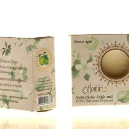 exklusive Seife - Olivenöl - von Otttoman - Zimt-Apfel - vegan - Tausendundeinenacht
