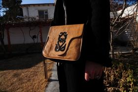 Gundara - Kyrgyz Small - small shoulder bag - pure leather - from Afghanistan