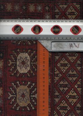Ansicht der Rückseite - Buchara Teppich - handgeknüpft - Hauch von Seidenstraße - 100% Wolle