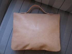 Gundara - genuine leather vintage bag - Afghanistan - fair trade - 70s