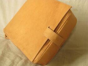 Gundara - Otto Natural - genuine leather - shoulder or messenger bag - Afghanistan