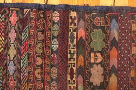 colourful herati style Rug - embroideries zoom - Gundara