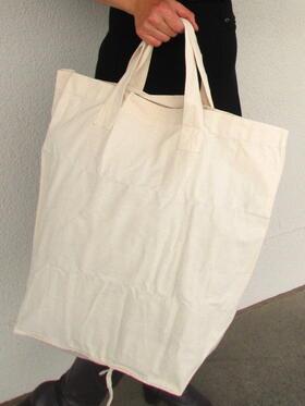grand sac coton - Gundara